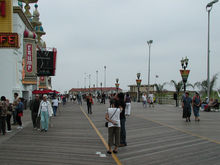 Boardwalk Famous Boardwalks | RM.
