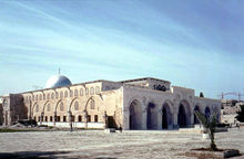 Al-Aqsa Mosque, built on top of the Temple Mount, is the third holiest mosque in Islam.
