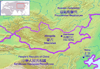 Siberia Geography And Geology | RM.