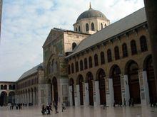 The Umayyad Mosque in Damascus, Syria was a Byzantine church before the Islamic conquest of the Levant. Some ecclesiastical elements are still evident.