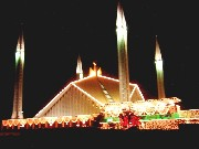 Faisal Mosque in Islamabad, Pakistan, by Turkish architect Vedat Dalokay, was financed by approximately 1976 SAR130 million (2006 US$120 million) from the Kingdom of Saudi Arabia