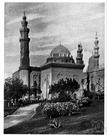 madrasa - Muslim schools in Bangladesh and Pakistan