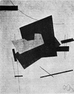 Suprematism - a geometric abstractionist movement originated by Kazimir Malevich in Russia that influenced constructivism