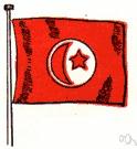 dirham - 100 dirhams equal 1 dinar in Tunisia