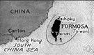 Atayalic - a language spoken by a Malaysian people on Formosa