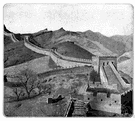 Great Wall of China - a fortification 1,500 miles long built across northern China in the 3rd century BC