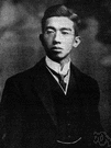 Michinomiya Hirohito - emperor of Japan who renounced his divinity and became a constitutional monarch after Japan surrendered at the end of World War II (1901-1989)