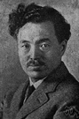 Hideyo Noguchi - United States bacteriologist (born in Japan) who discovered the cause of yellow fever and syphilis (1876-1928)
