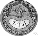 tau - the 19th letter of the Greek alphabet
