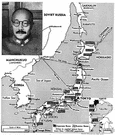 Tojo - Japanese army officer who initiated the Japanese attack on Pearl Harbor and who assumed dictatorial control of Japan during World War II