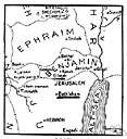 Bethlehem-Judah - a small town near Jerusalem on the West Bank of the Jordan River