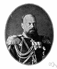 Alexander III - son of Alexander II who was czar of Russia (1845-1894)