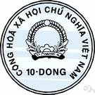 dong - the basic unit of money in Vietnam