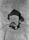 yuan - the imperial dynasty of China from 1279 to 1368