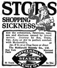 advert - a public promotion of some product or service