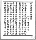 Beijing dialect - the dialect of Chinese spoken in Beijing and adopted as the official language for all of China