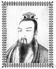 Confucius - Chinese philosopher whose ideas and sayings were collected after his death and became the basis of a philosophical doctrine known a Confucianism (circa 551-478 BC)