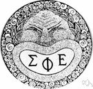 sigma - the 18th letter of the Greek alphabet